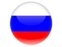 Российская сантехника