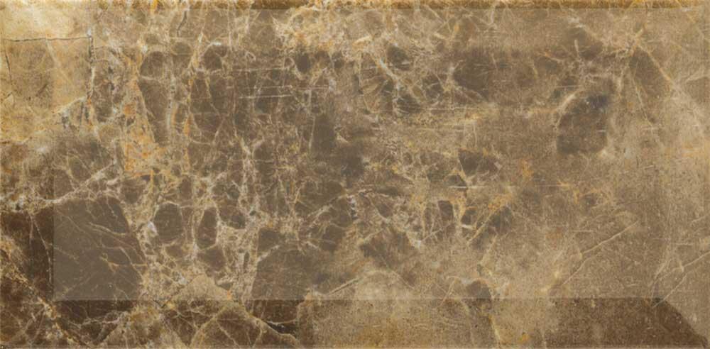 Arkadia Emperador 10x20 плитка настенная